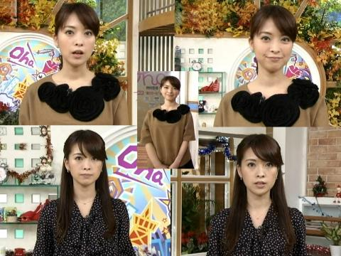 鷲尾 春果 春果のファション・センス 12.1