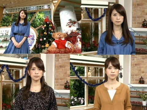 鷲尾 春果 春果のファション・センス 12.9