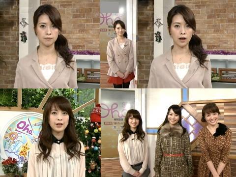 鷲尾 春果 春果のファション・センス 12.15