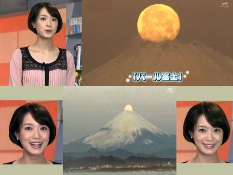 八木 麻紗子 パール富士