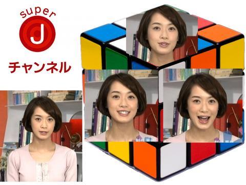 八木 麻紗子 Jチャンのキューブ