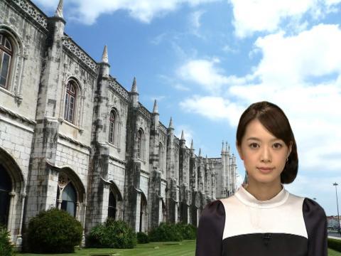 八木 麻紗子 ジェロニモス修道院