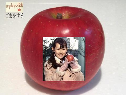 Yanaka-0108Wa.jpg