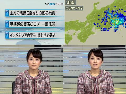 結野亜希 地震関東へ