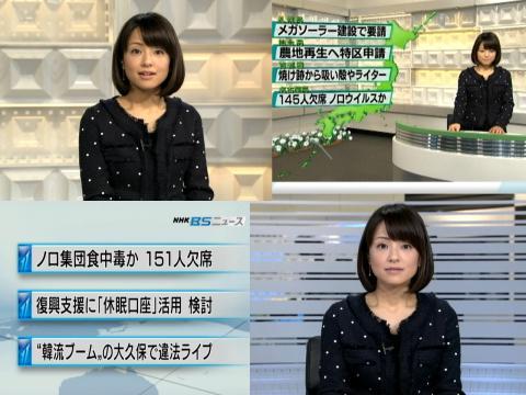 結野亜希 ノロ & インフル我が世の春