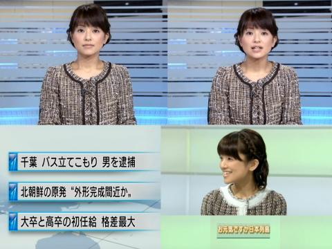 結野亜希  BSニュース 2011.11.16