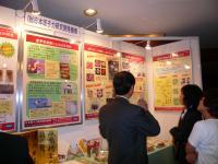 (独)日本原子力研究開発機構