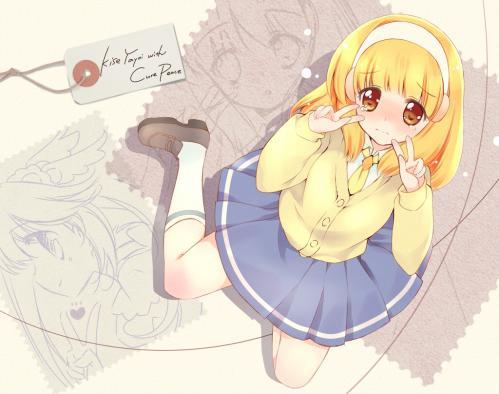 moe 206844 kise_yayoi pretty_cure rei seifuku smile_precure! wallpaper