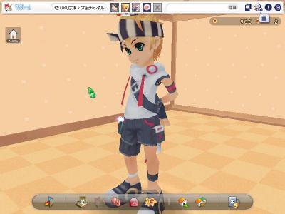 ProjectG 2009-05-06 11-44-46-10