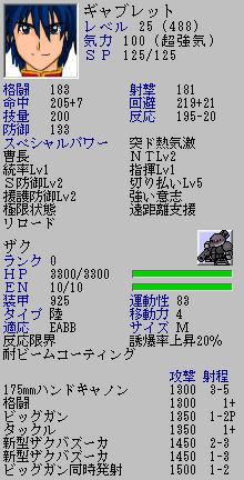 08062114.jpg