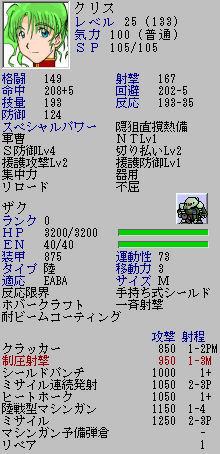08062116.jpg