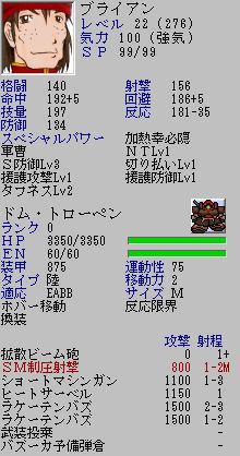 08062120.jpg