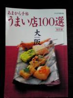 amakara_convert_20090627234331.jpg