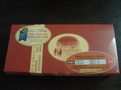 cheese1_convert_20090909230509.jpg