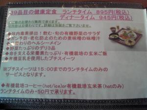 gensan1_convert_20090129233023.jpg