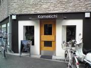 kamekiti_convert_20090316225257.jpg