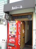 kasimiru_convert_20090428000555.jpg