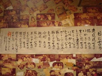 kiji1_convert_20090305230524.jpg
