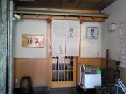 kinu_convert_20090625232735.jpg