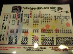 kuraju0_convert_20090627234948.jpg