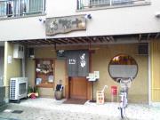 kuraju_convert_20090628000326.jpg