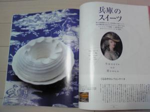 kurumiya1_convert_20091012173242.jpg