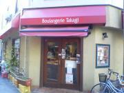 takagi_convert_20091012213756.jpg