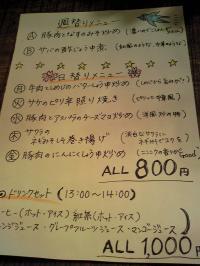 tsubame1_convert_20090417231822.jpg
