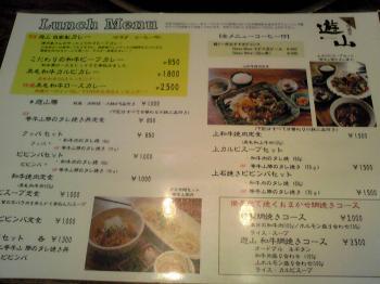 yuzan1_convert_20090310225254.jpg