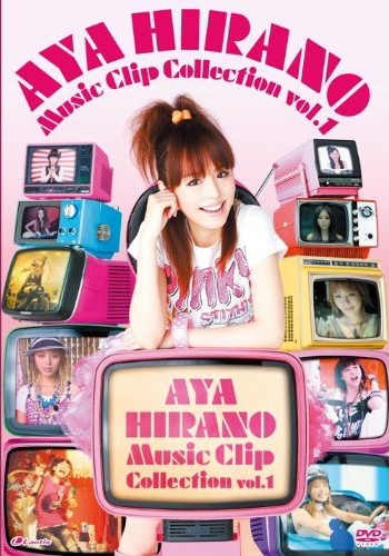AYA HIRANO Music Clip Collection vol.1 ジャケット大画像