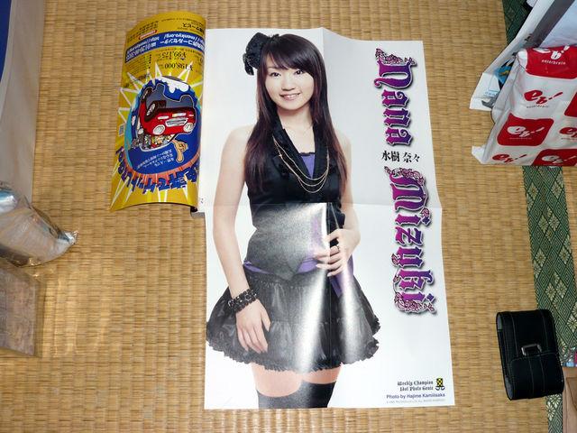 週刊少年チャンピオン No.31 特別付録「BIGポスター」