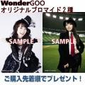 NANA MIZUKI LIVE DIAMOND × FEVER ライブBD&DVD WonderGOO特典「オリジナルブロマイド2種」