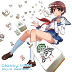 glossy_syoja