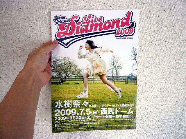 LIVE DIAMOND フライヤー