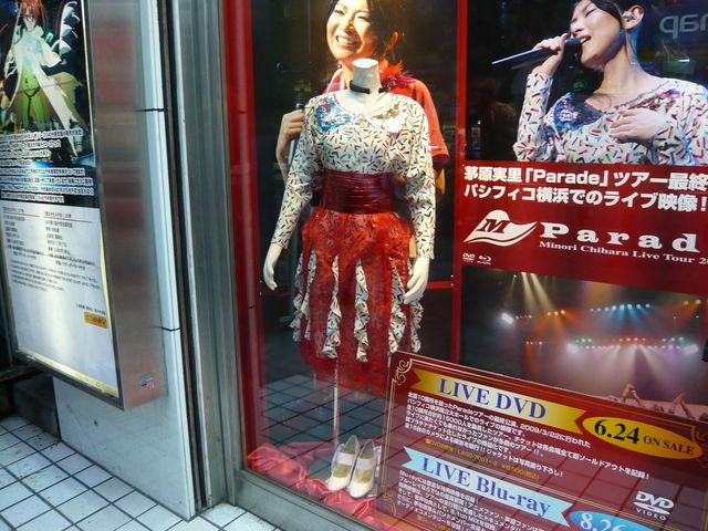 Minori Chihara Live Tour 2009 ~Parade~ ライブ衣装2