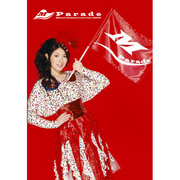 Minori Chihara Live Tour 2009 ~Parade~ ライブDVDジャケット画像