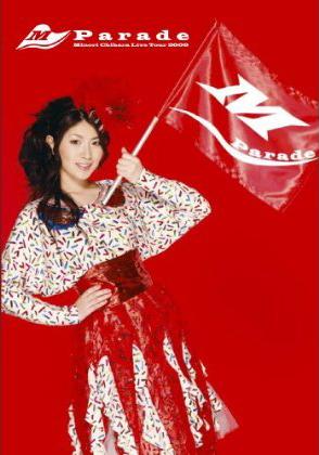 Minori Chihara Live Tour 2009 ~Parade~ ライブDVDジャケット大画像