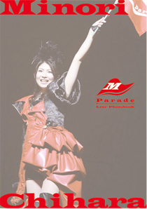 Minori Chihara Live Tour 2009 Parade-LIVE PHOTOBOOK- 表紙画像
