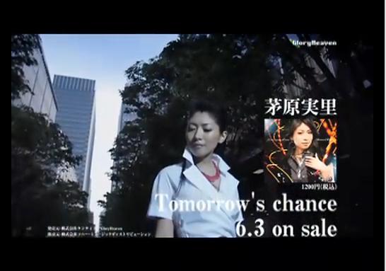 Tommorow's chance PV スクリーンショット2