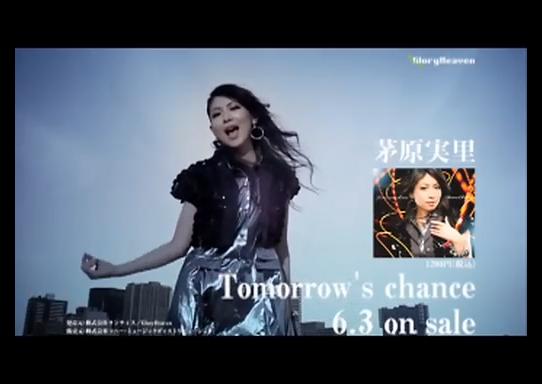Tommorow's chance PV スクリーンショット3