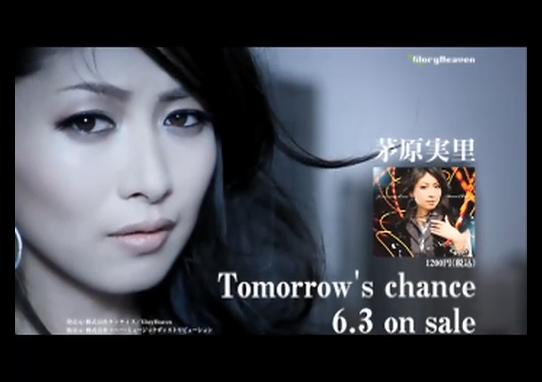Tommorow's chance PV スクリーンショット4