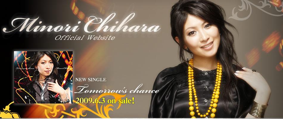 公式サイト Tommorow's chance仕様 トップ画像2