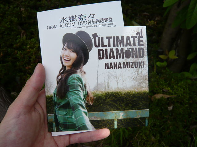 ULTIMATE DIAMOND 新星堂特典1「アナザージャケット」