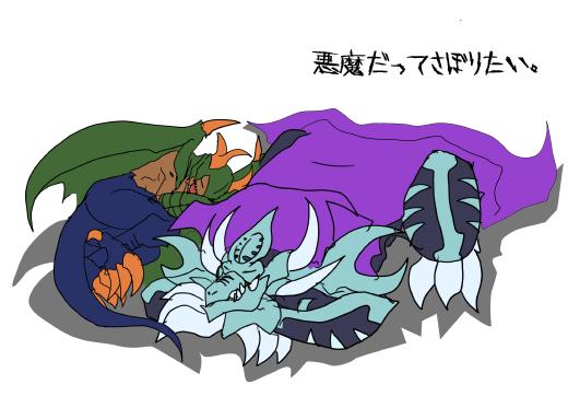 眠いぜらまぜら