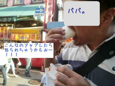 CIMG3715.jpg