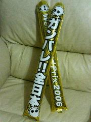 20060819233709