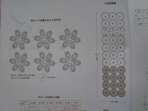 ami-nikki2-1