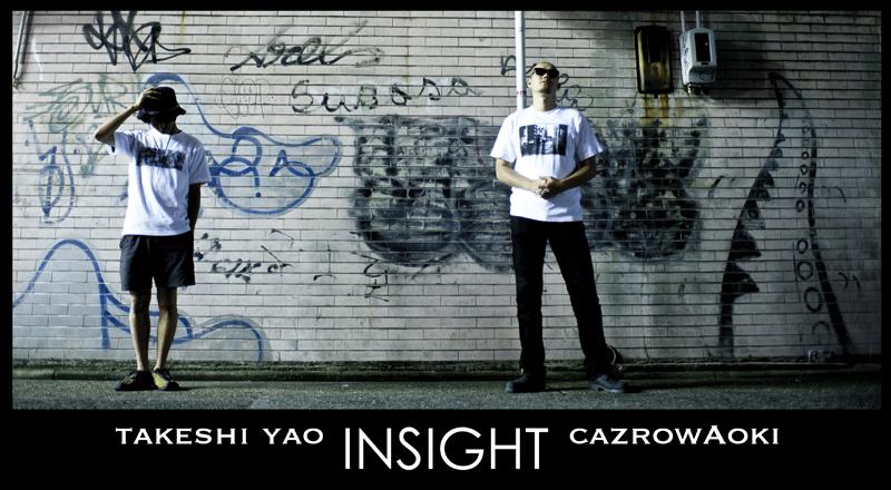 insight02.jpg