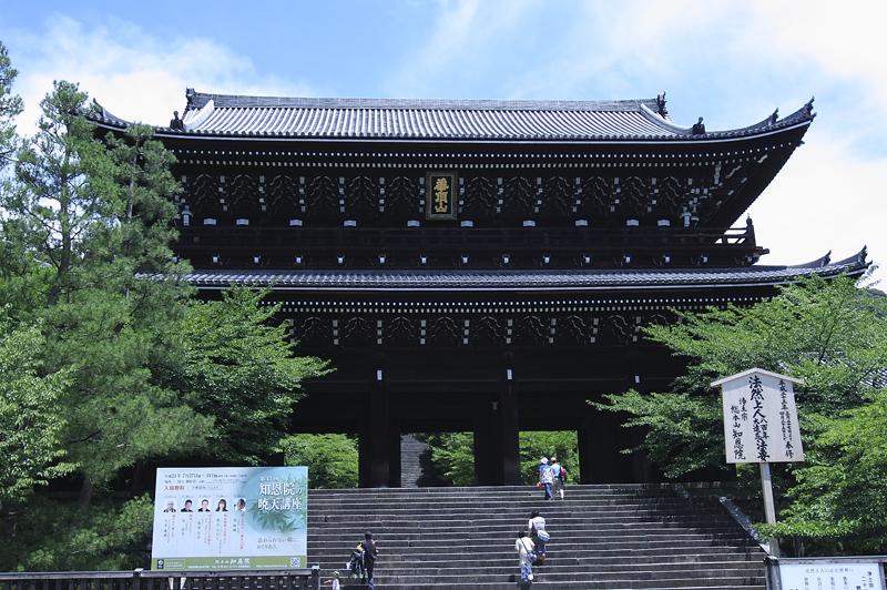 kyoto_nokotu000.jpg