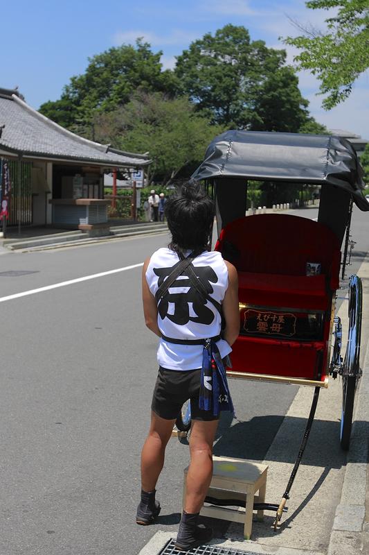 kyoto_nokotu001.jpg